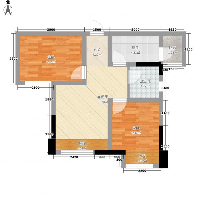 紫御熙庭57.00㎡1期1批次5、6号楼标准层E户型2室1厅1卫1厨