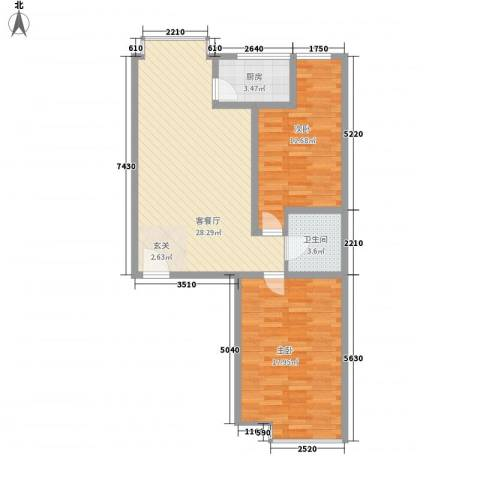 滨河城・左岸2室1厅1卫1厨74.00㎡户型图