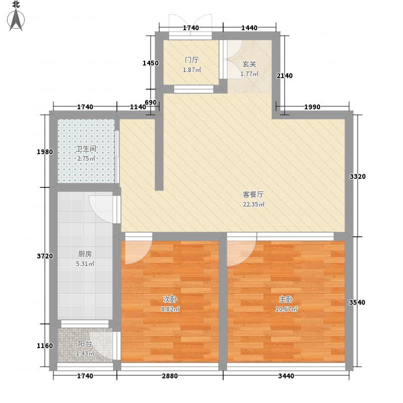星光天地国际广场77.78㎡GC1-3户型2室2厅1卫1厨
