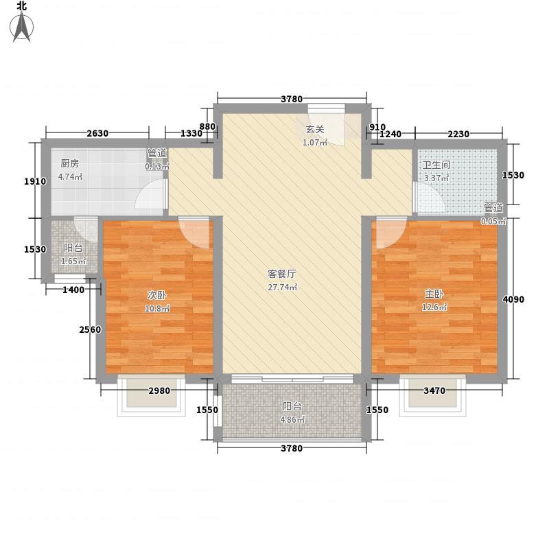 福泰新都城93.80㎡福泰新都城户型图A2户型(4-16层)2室2厅1卫户型2室2厅1卫