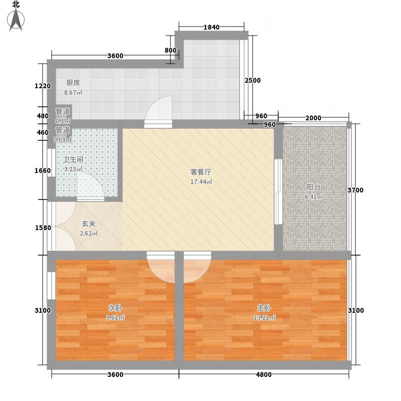 南国雨林7.70㎡B户型2室2厅1卫1厨