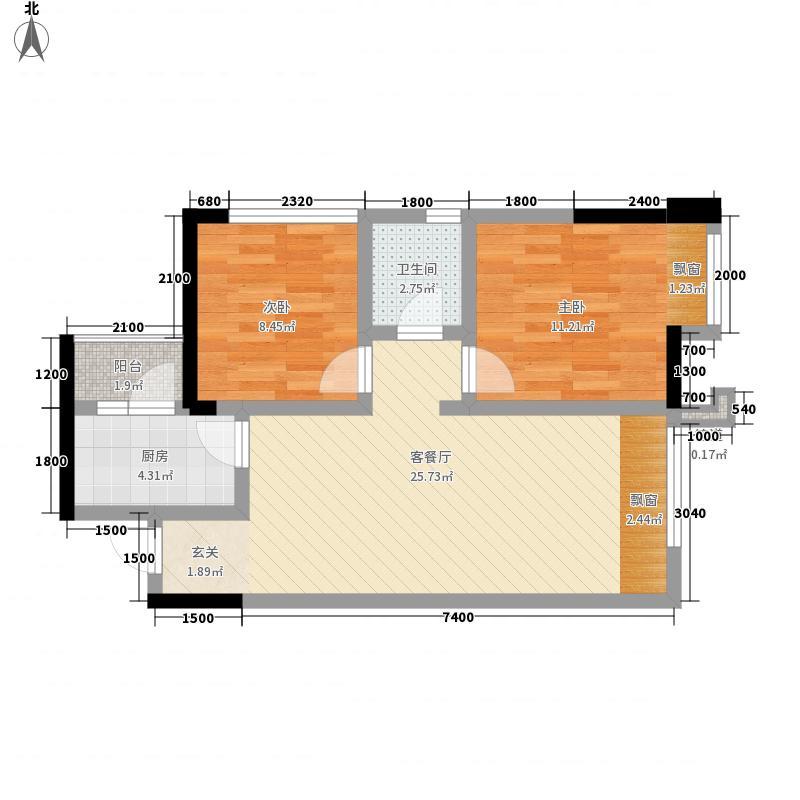 紫御熙庭7.00㎡1期1批次9号楼标准层B户型2室2厅1卫1厨