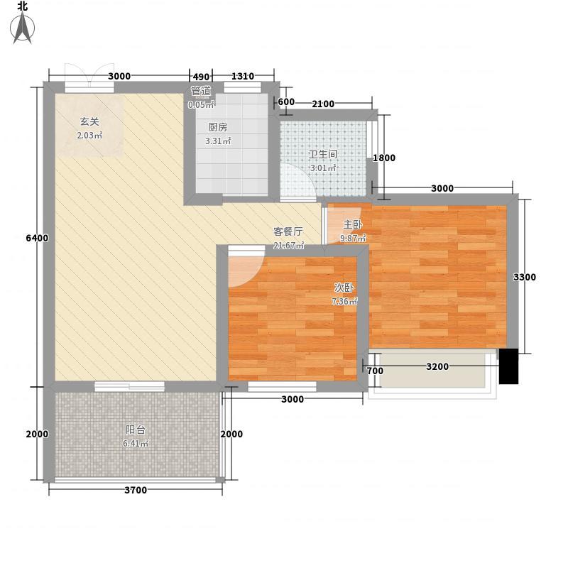 南国雨林76.35㎡C户型2室2厅1卫1厨