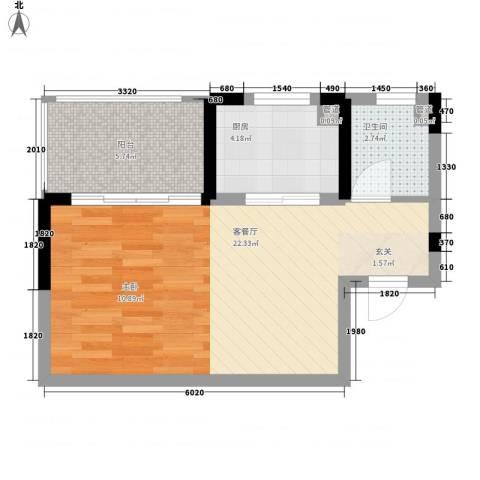 东风家园1厅1卫1厨50.00㎡户型图