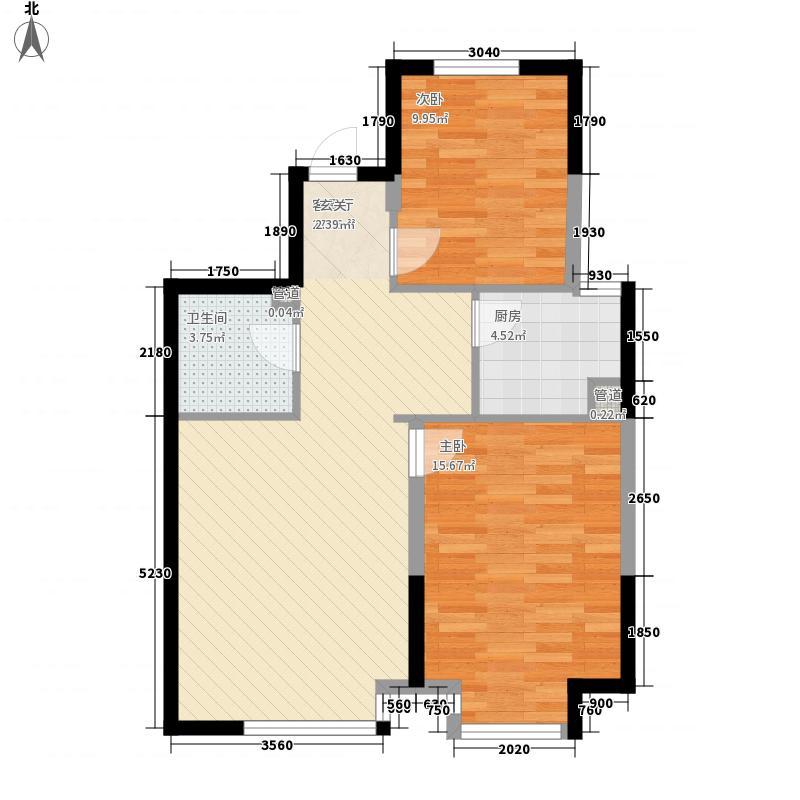 亚美利加94.10㎡亚美利加户型图新泽西观澜2室2厅1卫户型2室2厅1卫