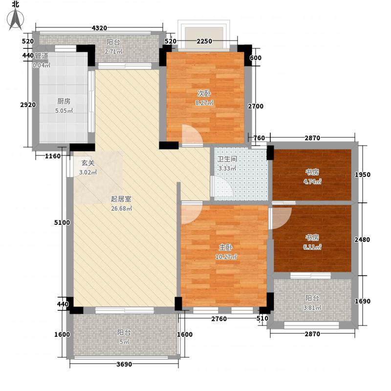 奥林匹克花园111.85㎡雅典海岸二期C3户型4室2厅2卫1厨