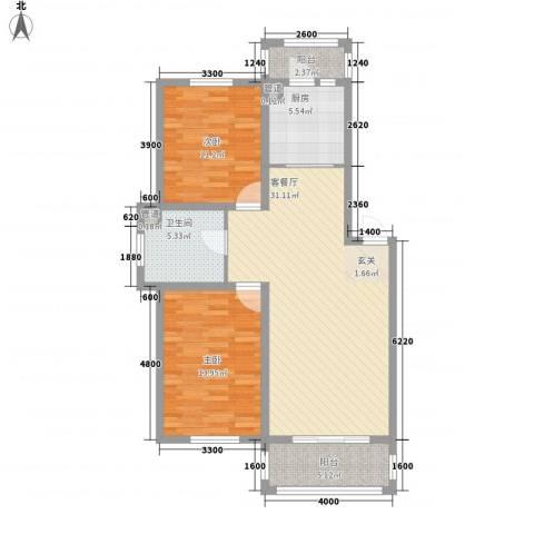 保利花园三期双河城2室1厅1卫1厨97.00㎡户型图