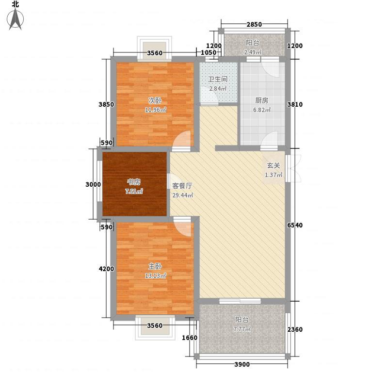 鸿联・四季花城8.00㎡A1户型3室2厅1卫1厨