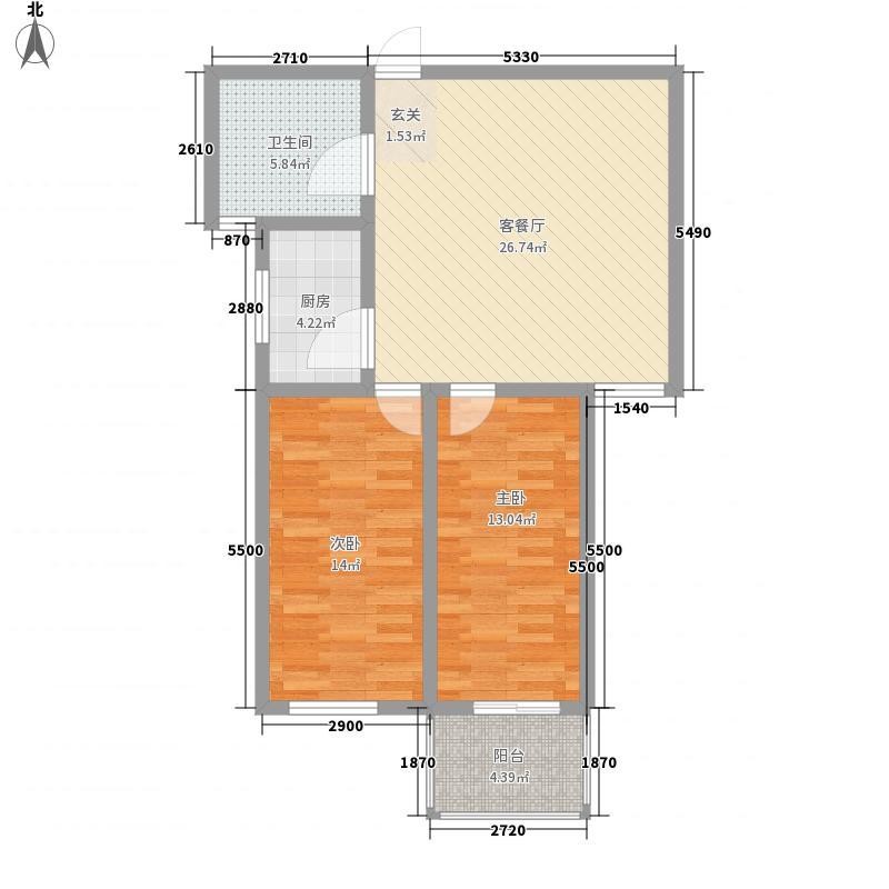 华珍国际G户型 2室1厅1卫1厨 92.00㎡
