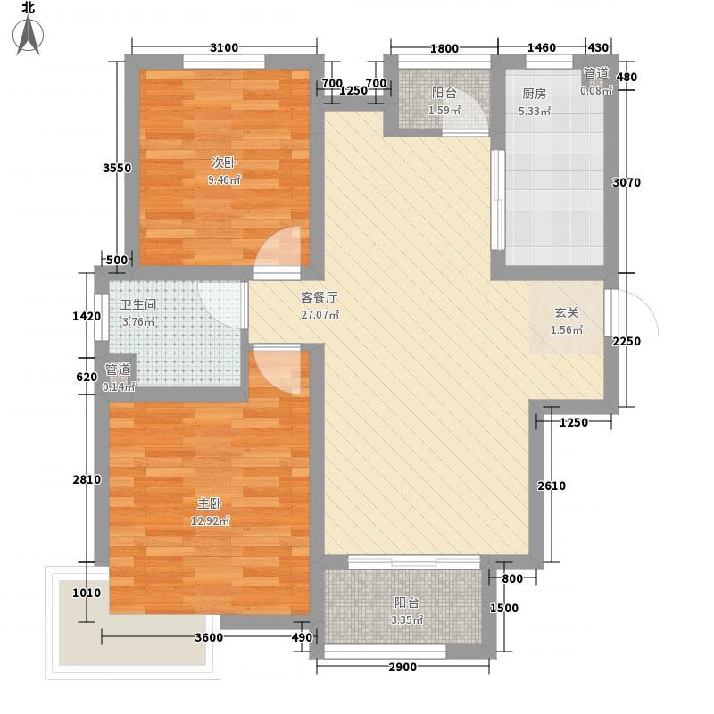 卓达太阳城87.60㎡A1户型2室2厅1卫1厨