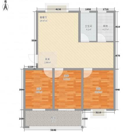 新世纪家园3室1厅1卫1厨108.00㎡户型图