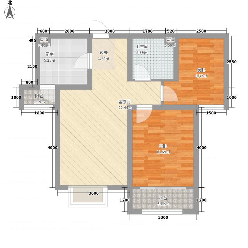 卓达太阳城78.67㎡A2户型2室1厅1卫1厨