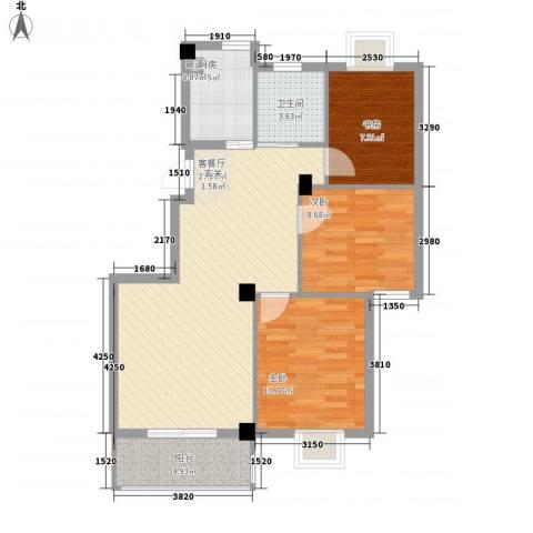 万景梅庭3室1厅1卫1厨94.00㎡户型图