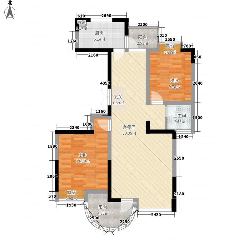 香缇丽舍99.16㎡面积9916m户型