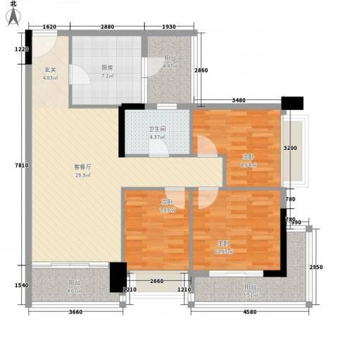 阳光海岸晶岸3室1厅1卫1厨88.00㎡户型图