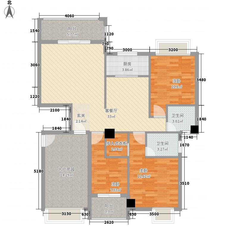 尊府141.00㎡1#楼B户型3室2厅2卫1厨