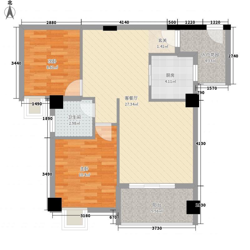 尊府88.00㎡2#楼B户型2室2厅2卫2厨