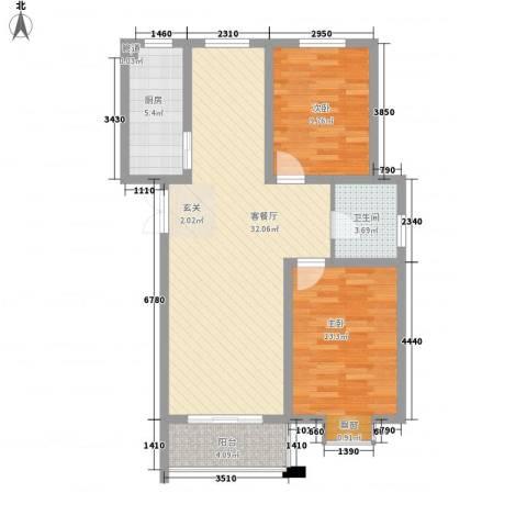 四季新城北苑2室1厅1卫1厨98.00㎡户型图
