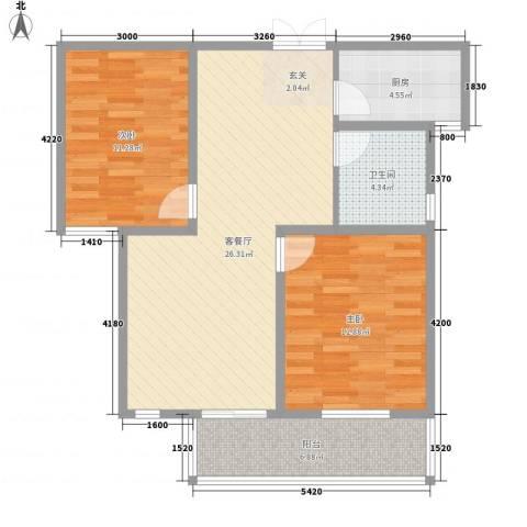 人民家园二期2室1厅1卫1厨93.00㎡户型图