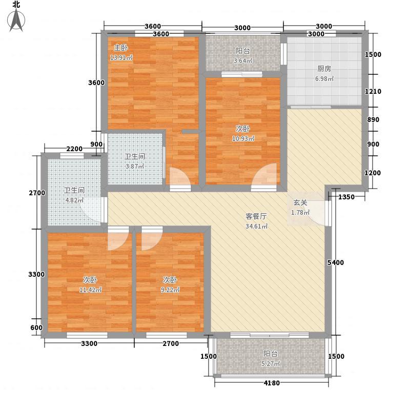 丽景阳天126.65㎡B南梯户型4室2厅2卫1厨
