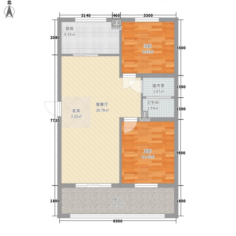景阳公寓2.23㎡B户型2室2厅1卫1厨