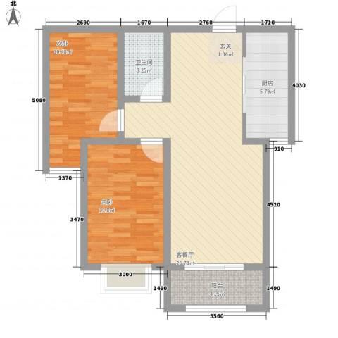城市西景2室1厅1卫1厨90.00㎡户型图
