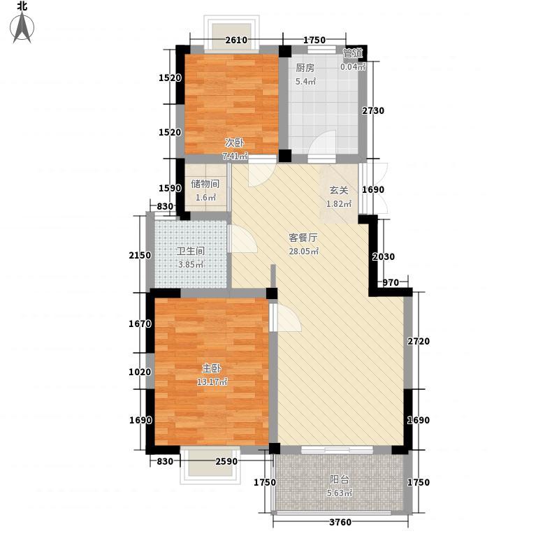 四季绿苑94.50㎡四季绿苑户型图C户型2室2厅1卫1厨户型2室2厅1卫1厨
