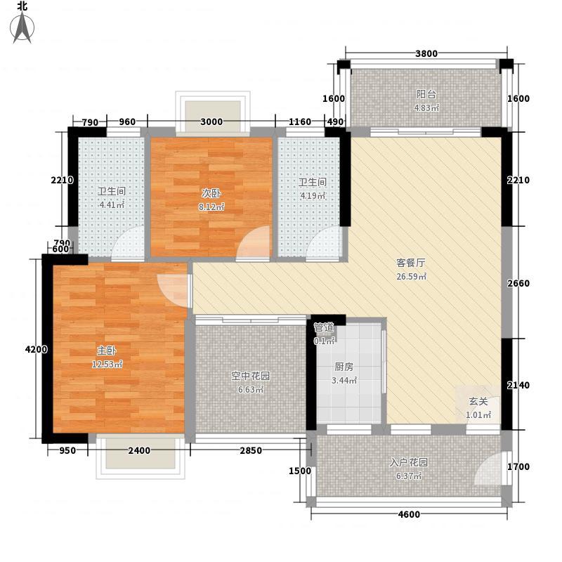 皇家公馆三期93.61㎡皇家公馆二期户型图10栋1单元标准层D1户型2室2厅2卫1厨户型2室2厅2卫1厨