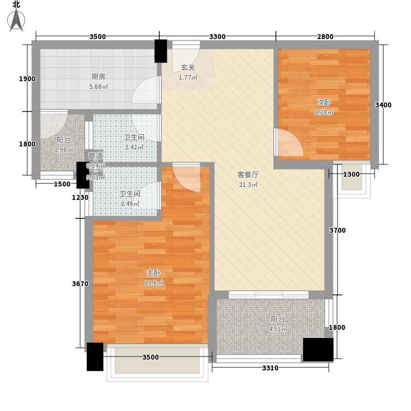 幸福湾8.00㎡11、13栋03、04单元户型2室2厅2卫1厨
