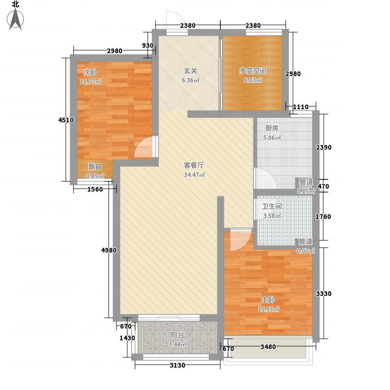 勒泰城7.23㎡F户型2室2厅1卫1厨