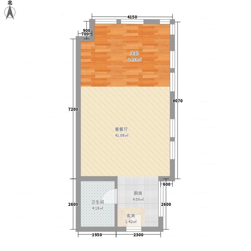 国际大厦67.50㎡A户型1室1厅1卫1厨