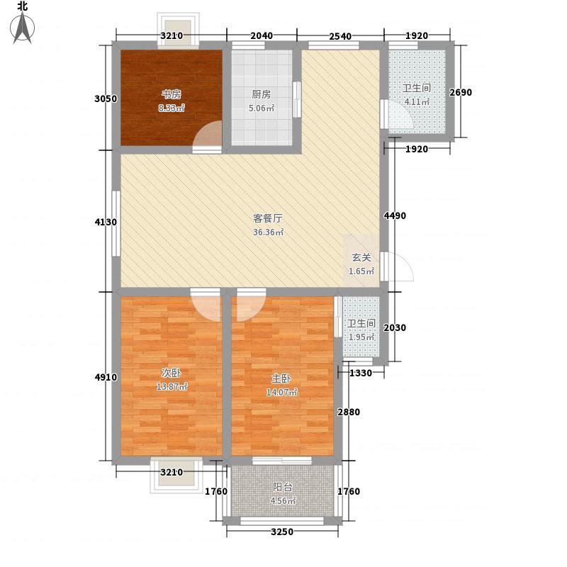 东方京都126.50㎡一期1-4#标准层D户型3室2厅2卫1厨