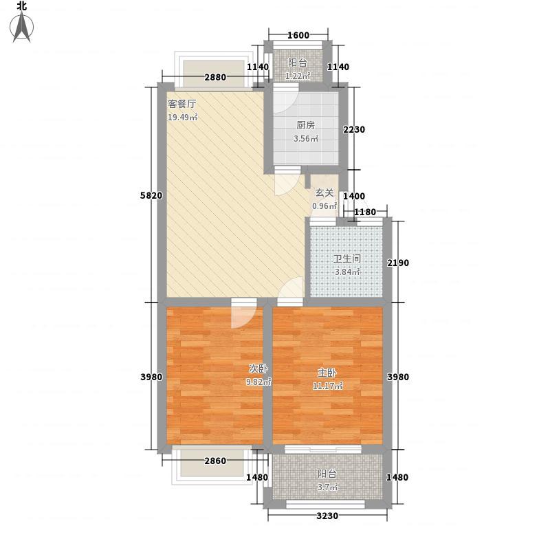 墨香东郡77.45㎡一期洋房B户型2室1厅1卫1厨