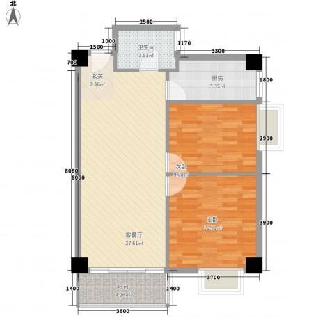 英皇湖畔花苑2室1厅1卫1厨63.41㎡户型图
