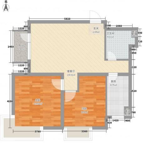 万恒・愿景2室1厅1卫1厨86.00㎡户型图