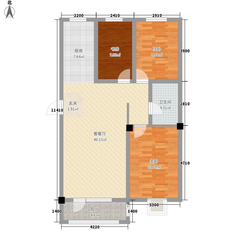 燕阳花溪地8.67㎡3期C1户型3室2厅1卫1厨