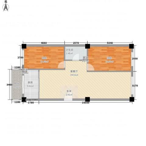 锦绣嘉苑2室1厅1卫1厨99.00㎡户型图