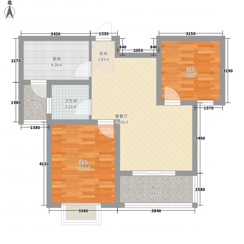 天润城85.00㎡十四街区H1户型2室2厅1卫1厨