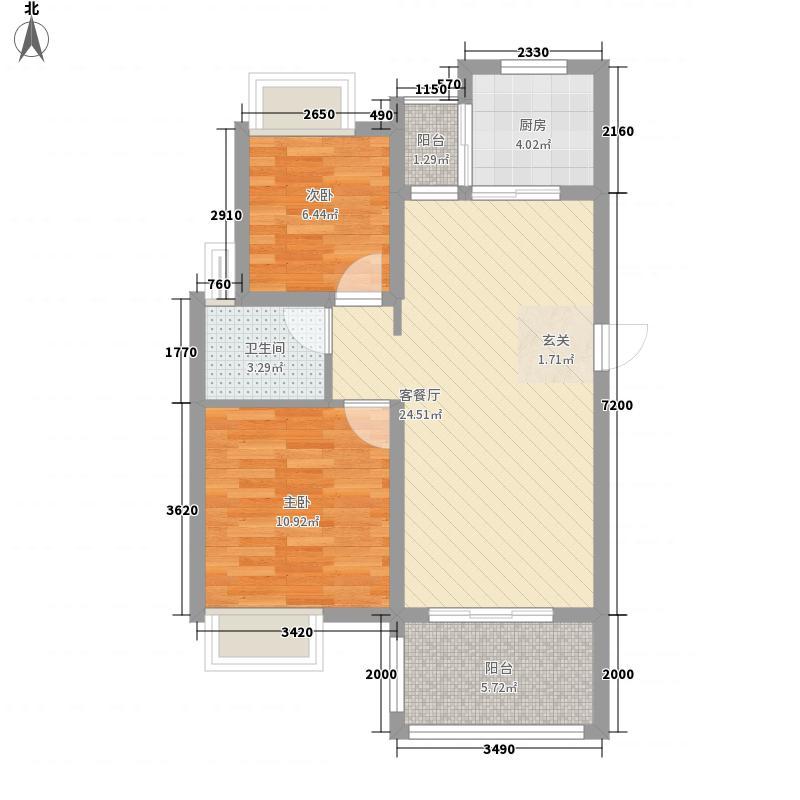 天润城83.00㎡GB1户型2室2厅1卫1厨