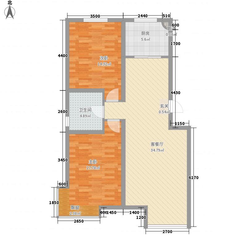 玉锦轩99.17㎡玉锦轩户型图C199.172-2-12室2厅1卫1厨户型2室2厅1卫1厨