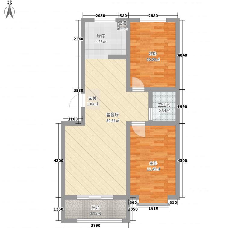 玉泉花园84.67㎡一期多层标准层A户型2室2厅1卫1厨