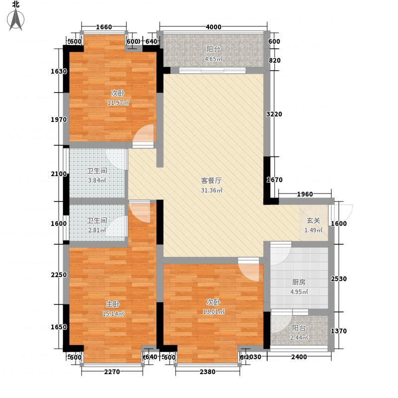 阳光城116.57㎡三期B区G1户型3室2厅2卫1厨