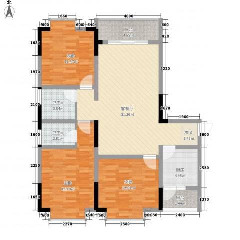 阳光城3室1厅2卫1厨117.00㎡户型图