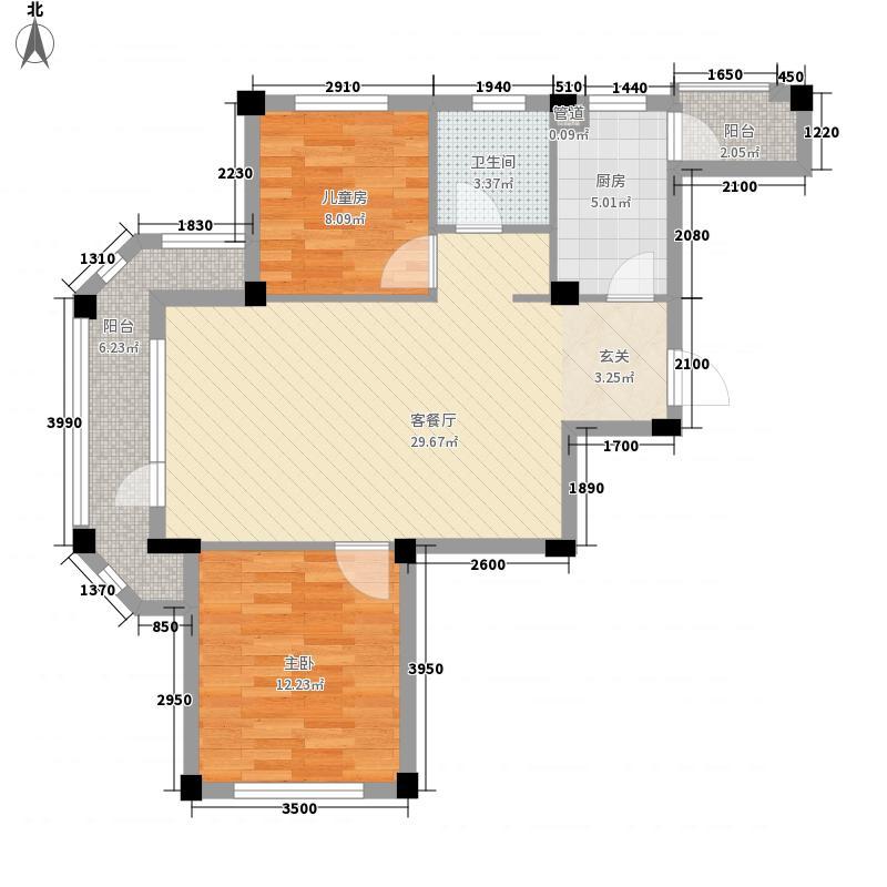 新星艾维尼小城84.00㎡新星艾维尼小城户型图1号、2号楼D户型2室1厅1卫1厨户型2室1厅1卫1厨