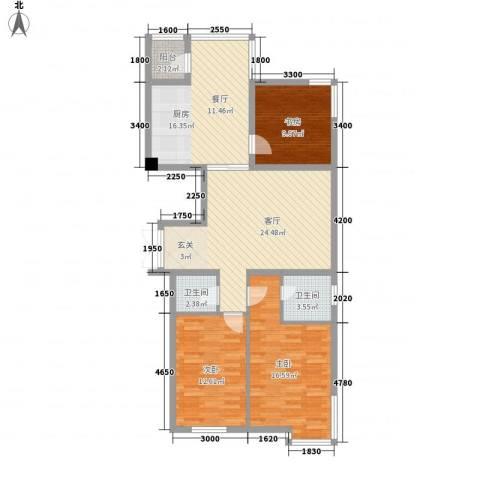 环宇世纪星城3室1厅2卫1厨134.00㎡户型图