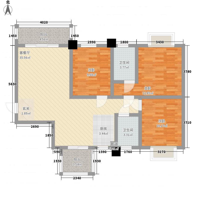 滨江花园122.67㎡1#楼01号房户型3室2厅2卫1厨