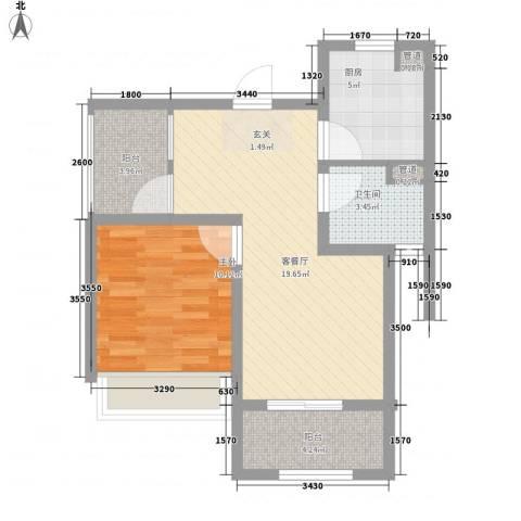 绿地启航社5期1室1厅1卫1厨69.00㎡户型图