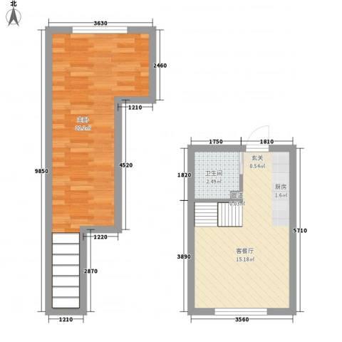 九里小户阳光新城1室1厅1卫0厨43.70㎡户型图