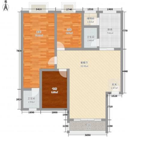 连平花园3室1厅2卫1厨91.94㎡户型图