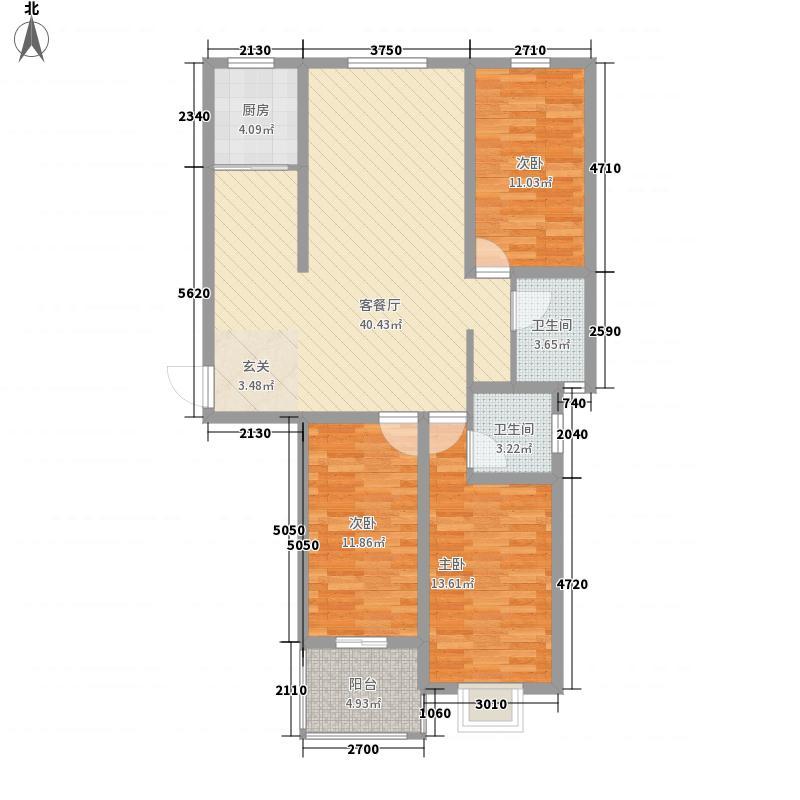 华珍国际132.00㎡华珍国际E户型3室2厅2卫1厨132.00㎡户型3室2厅2卫1厨